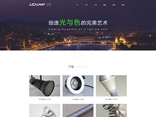 灯饰照明网站模板622