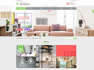 灯饰照明网站模板626