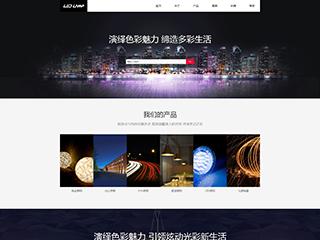 灯饰照明网站模板628