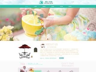 文娱休闲网站模板639