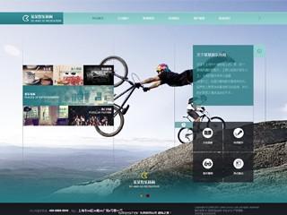娱乐、休闲行业电脑+手机+微信网站模板