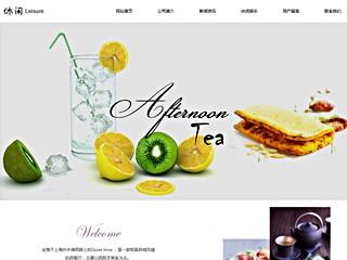 文娱休闲网站模板643