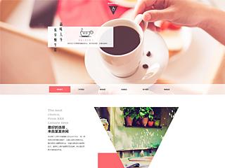 文娱休闲网站模板645