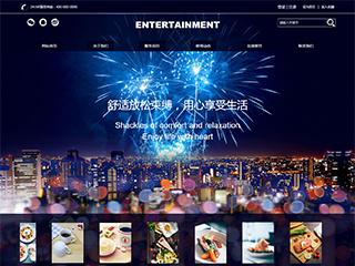 娱乐、休闲行业网站模板