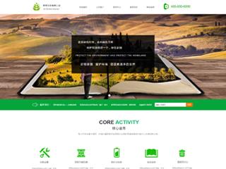 环保行业电脑+手机+微信网站模板