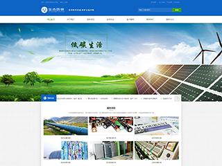 生态环保网站模板1750