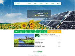 节能环保网站模板2112