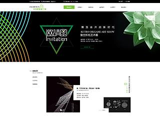 展览展会网站模板1795