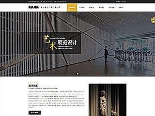 展览、展会行业电脑+手机+微信网站模板