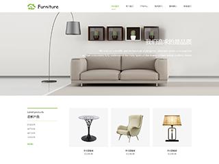 家具网站模板2054