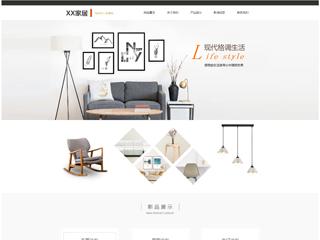 家居网站模板2073