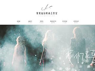 流行时尚网站模板739