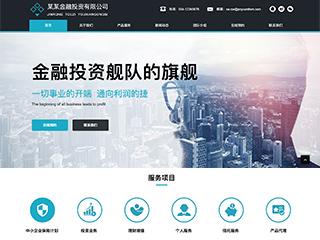 金融投资网站模板789