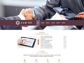 金融网站模板2077