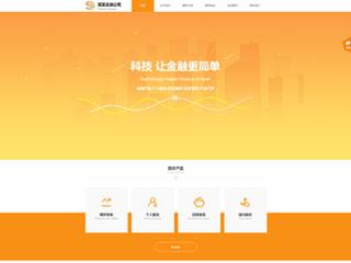 金融、投资行业电脑+手机+微信网站模板
