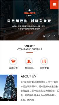 金融、投资行业手机网站亚博国际app官网