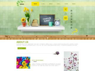 鲜花行业电脑+手机+微信网站模板
