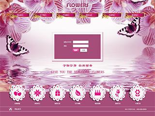 鲜花网站模板818
