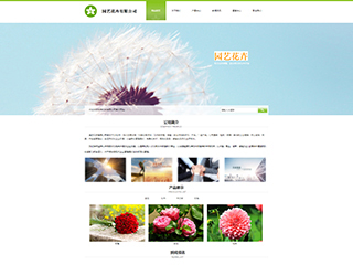flowers-68