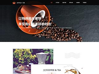 咖啡网站模板1931