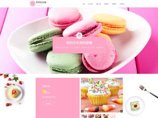 甜品网站模板2099