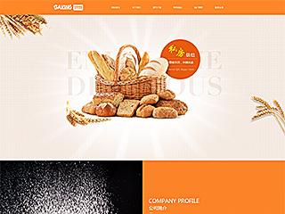 烘焙网站模板1620