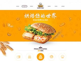 食品行业网站亚博国际app官网