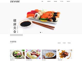 餐饮网站模板74