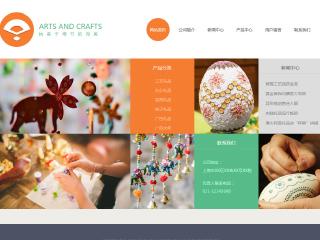 礼品工艺品网站模板882