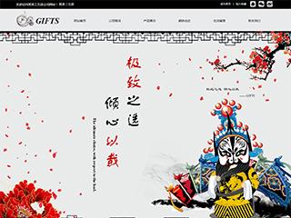 礼品、工艺品行业网站模板