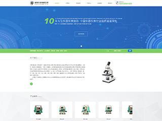 仪器仪表网站模板1038