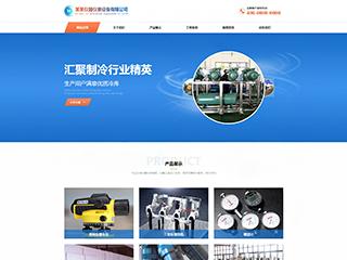 仪器、仪表行业电脑+手机+微信网站模板