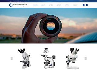 仪器仪表网站模板1040