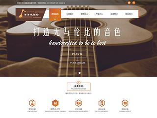 乐器网站模板1036