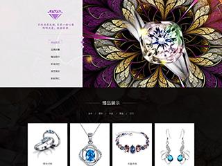 珠宝首饰网站模板1100