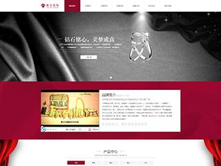 珠宝、首饰行业网站模板
