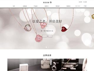 珠宝首饰网站模板1098