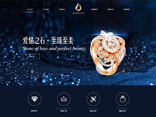 珠宝首饰网站模板2043