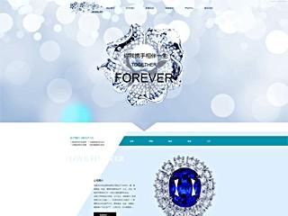 珠宝首饰网站模板1090