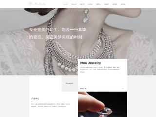 珠宝首饰网站模板1102