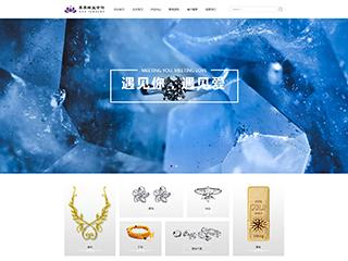 珠宝首饰网站模板1748