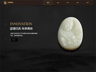 玉器文化网站模板1094