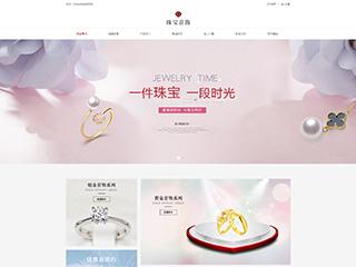 珠宝首饰网站模板1096