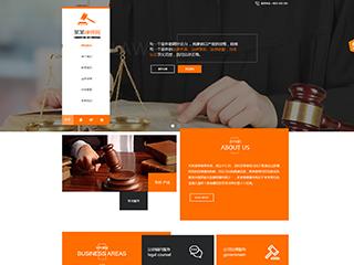 法律服务网站模板1114