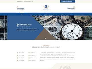 律师网站模板1112