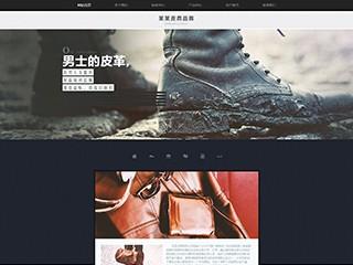 皮具网站模板1122