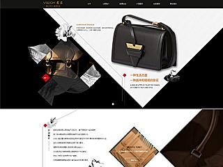 皮具网站模板1124