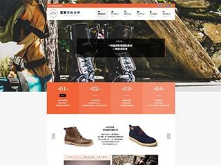 皮具网站模板1126