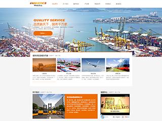 物流货运网站模板2098