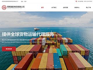 国际物流网站模板1617